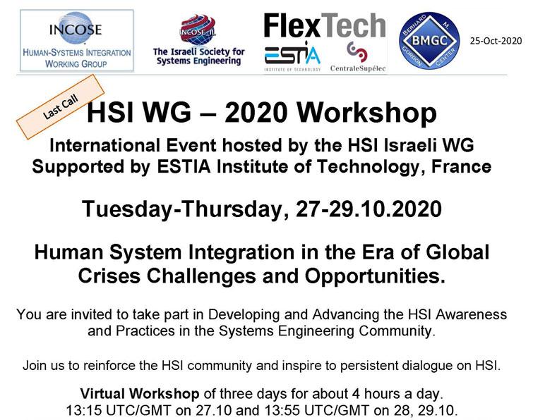 HSI-WG-Oct20-Workshop